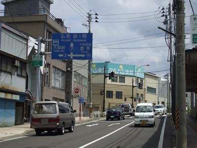 秋田県道2号大館十和田湖線
