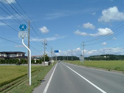 秋田県道4号能代五城目線(その2...