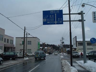 秋田県・県道24号