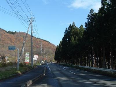 秋田県道46号秋田空港線
