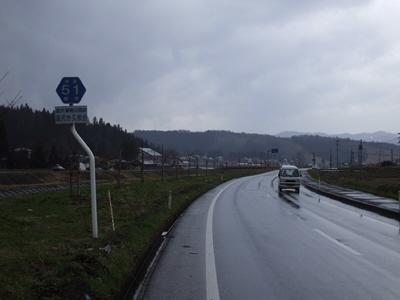 秋田県道51号湯沢栗駒公園線