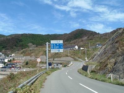 秋田県・県道59号(その2)