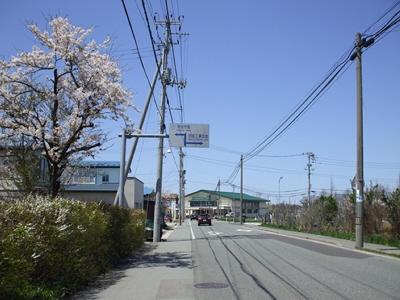 秋田県道65号寺内新屋雄和線