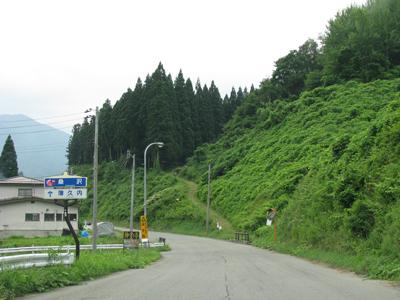 秋田県道73号雄勝金山線