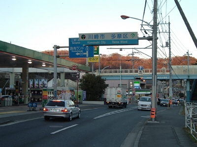 神奈川県・県道3号