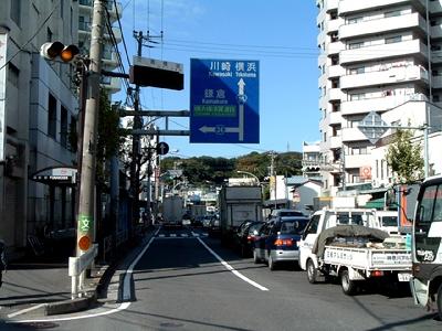 神奈川県・県道24号