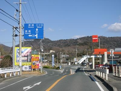 静岡県道4号豊橋大知波線
