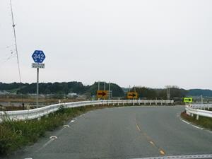 静岡県・県道301号~350号