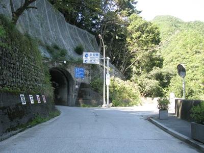 愛知県道1号飯田富山佐久間線